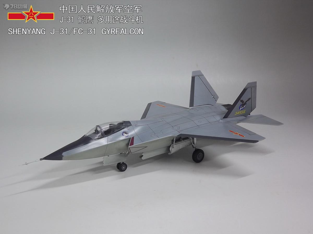 DSCF5191.JPG