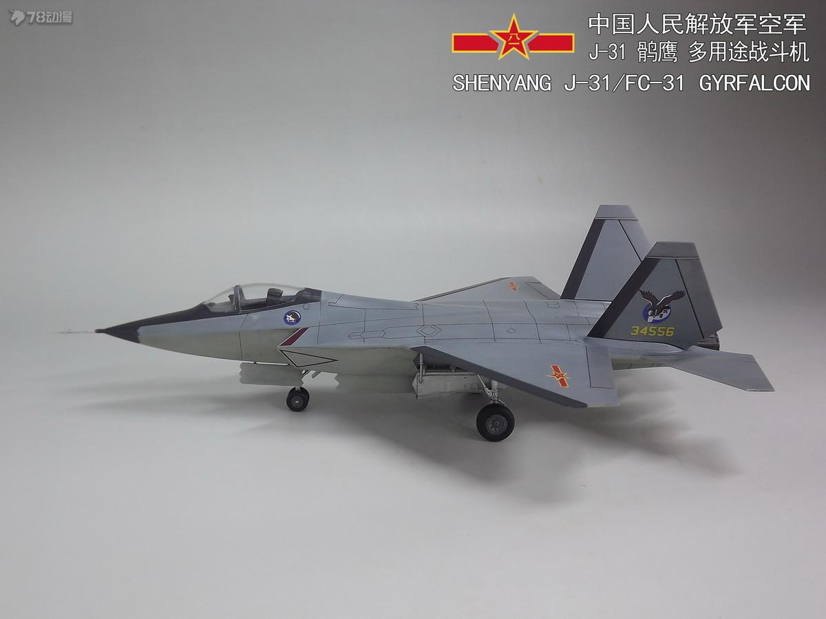 DSCF5192.JPG