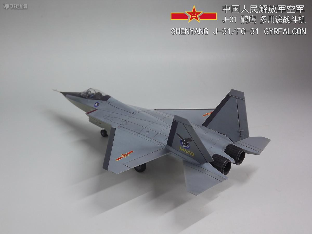 DSCF5193.JPG