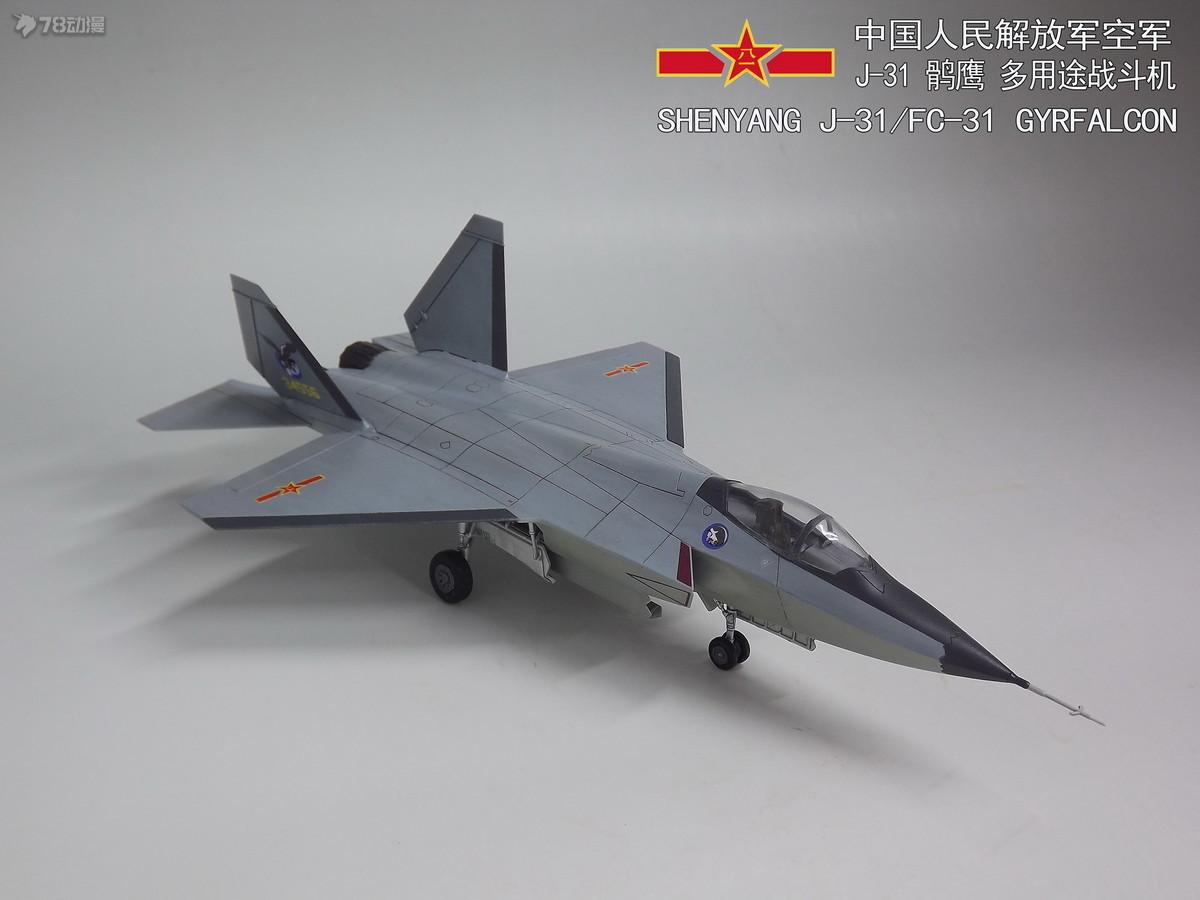 DSCF5196.JPG