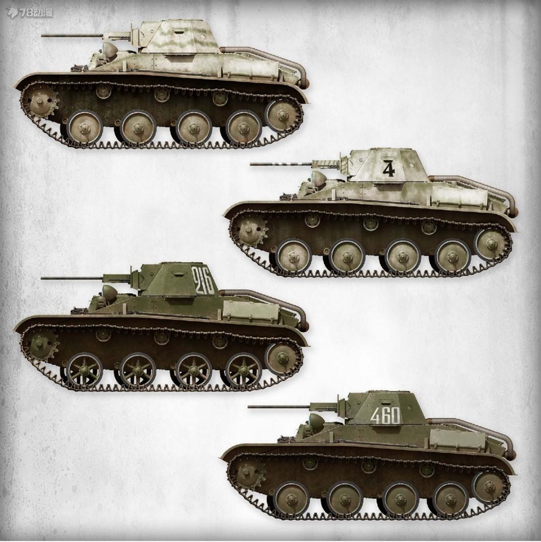 T-60-side-all_low.jpg