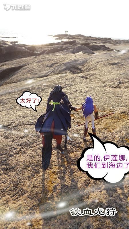 hl 35_副本 (2).jpg