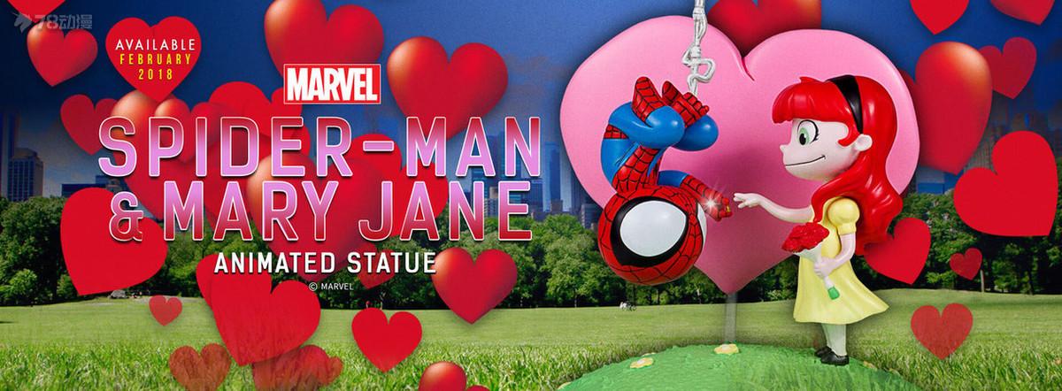 spider_man_MJ.jpg