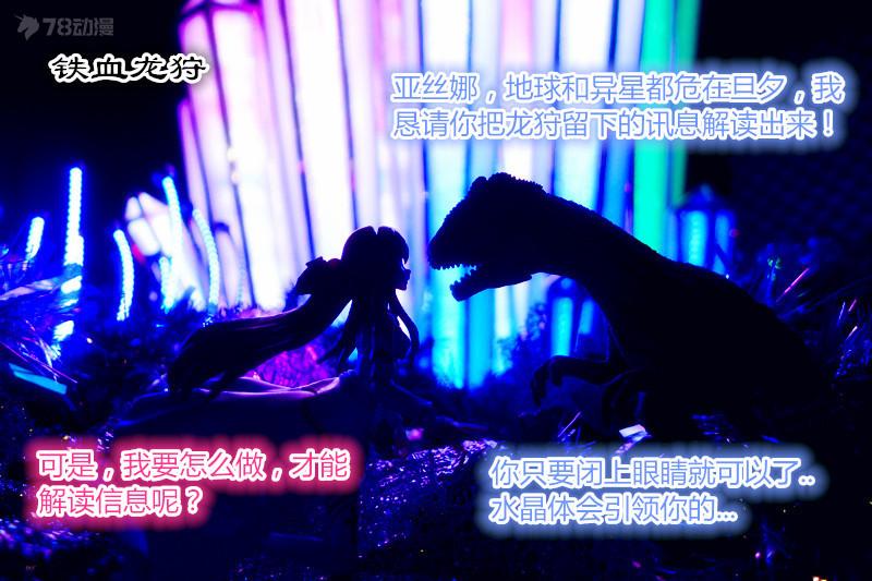 22-033_副本.jpg
