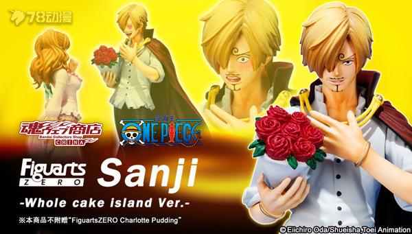 bnr_fz_sanji_cake_600x341_cn.jpg