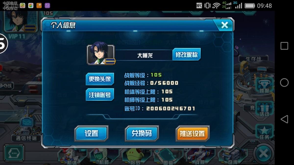 46C77755D3ED9B53A3674DD6D5F09717.jpg