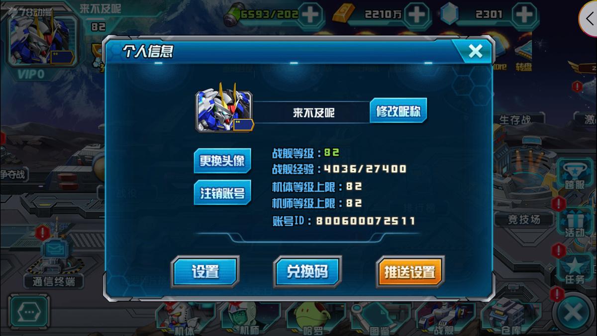DA5A64F9FCCC300B63AFF0D81089B234.jpg