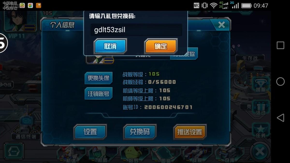 AE5867AFC78CACDA261A3CC2BA135C42.jpg
