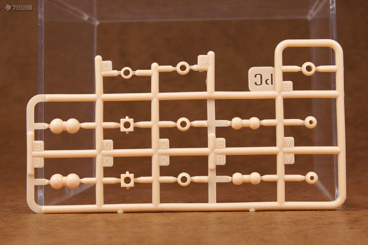 9a6f8e75.jpg