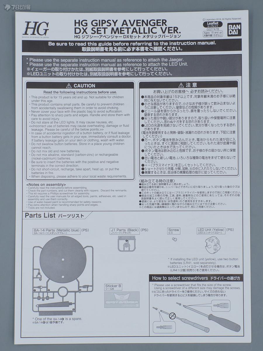 DSC05887.JPG