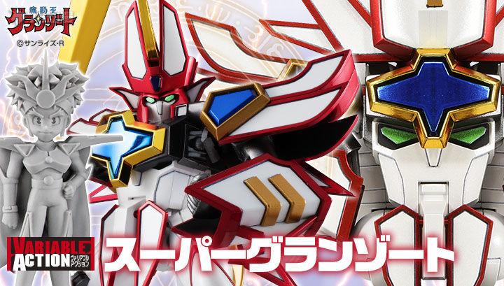 VA_S_Granzo_banner_720x409.jpg