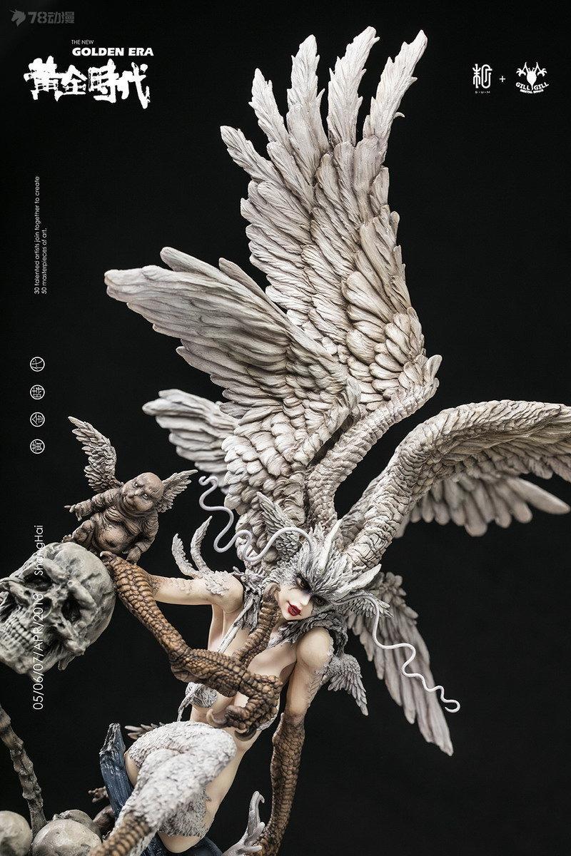 APR-IMG_妖鸟09.jpg