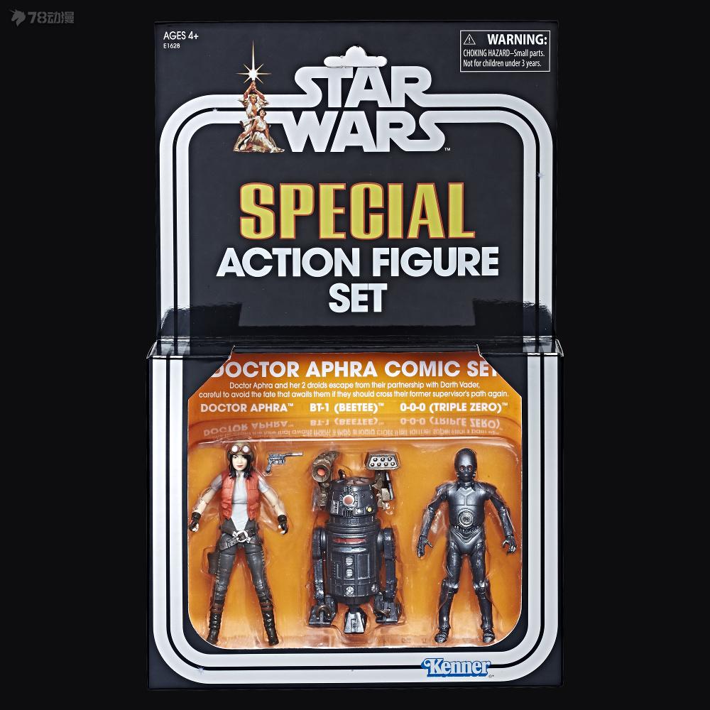 hasbro-sdcc-2018-special-action-figure-set-1.jpg