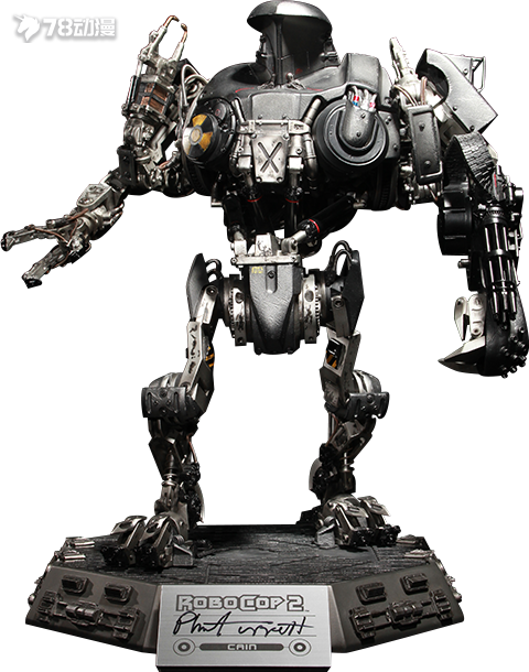 robocop2-cain-statue-chronicle-collectible-silo-903644.png
