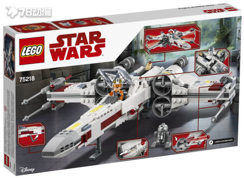 lego_75218_x-wing_starfighter_box_rear_500.jpg