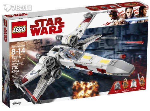lego_75218_x-wing_starfighter_box_front_500.jpg