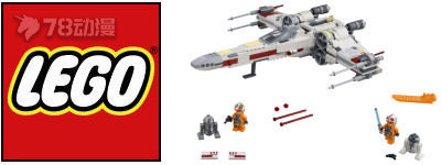 lego_75218_x-wing_starfighter_prod-tn.jpg