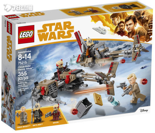 lego_75215_cloudriderswoopbikes_box_front_500.jpg