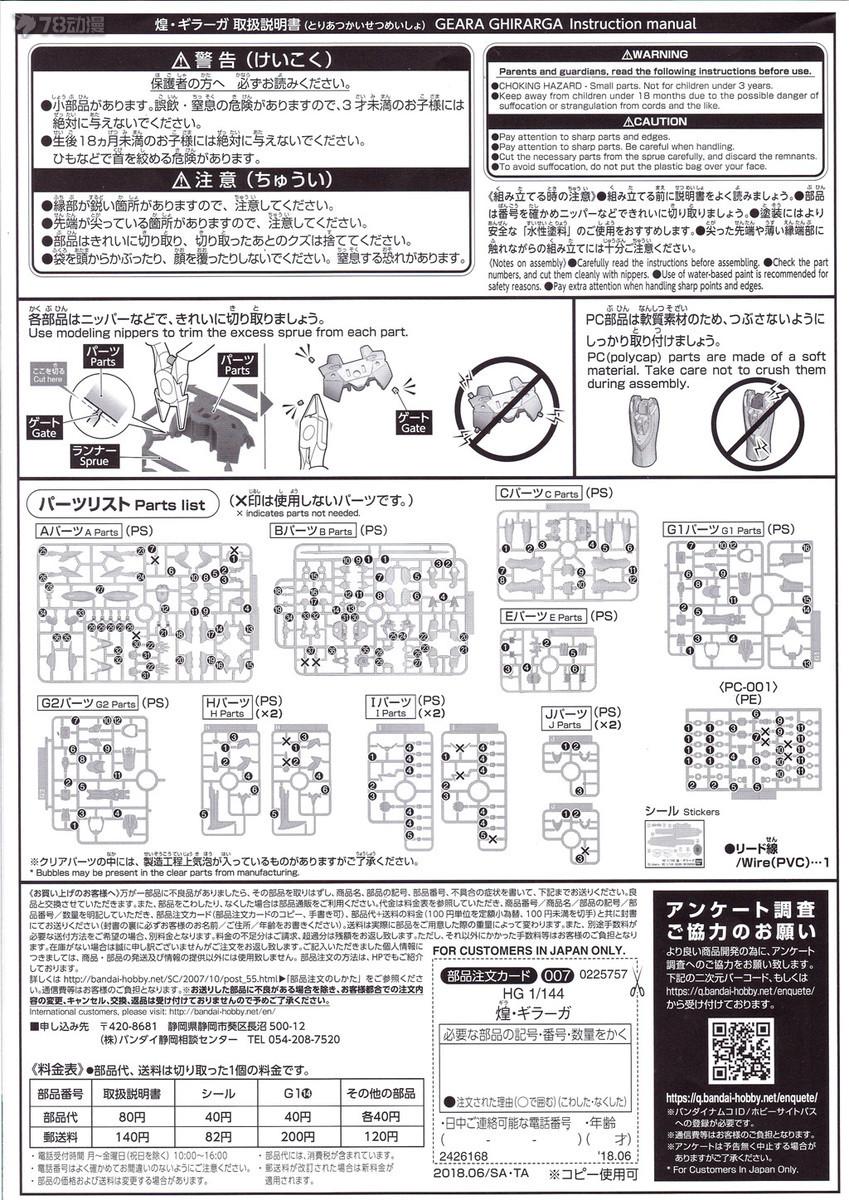 IMG_20180707_0003_副本.jpg