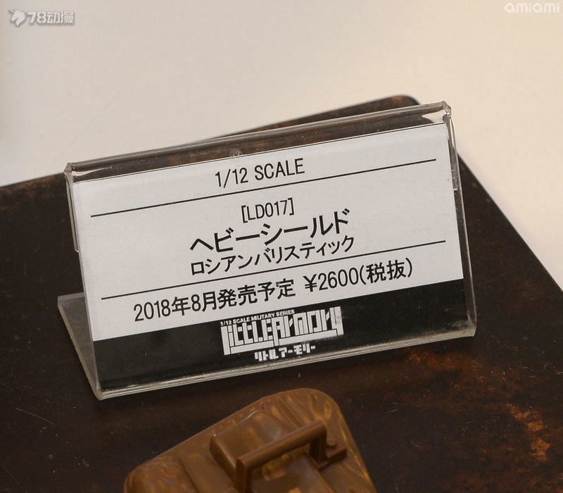 TOMYTECa-21.jpg