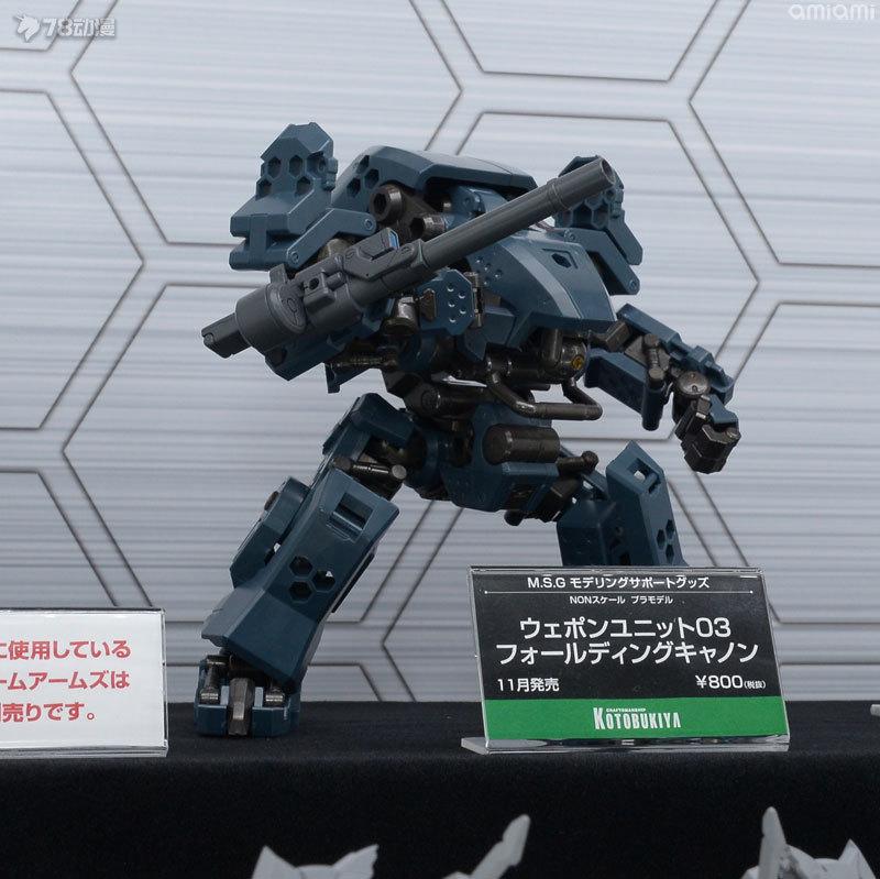 WF2018kotobukiya-34.jpg