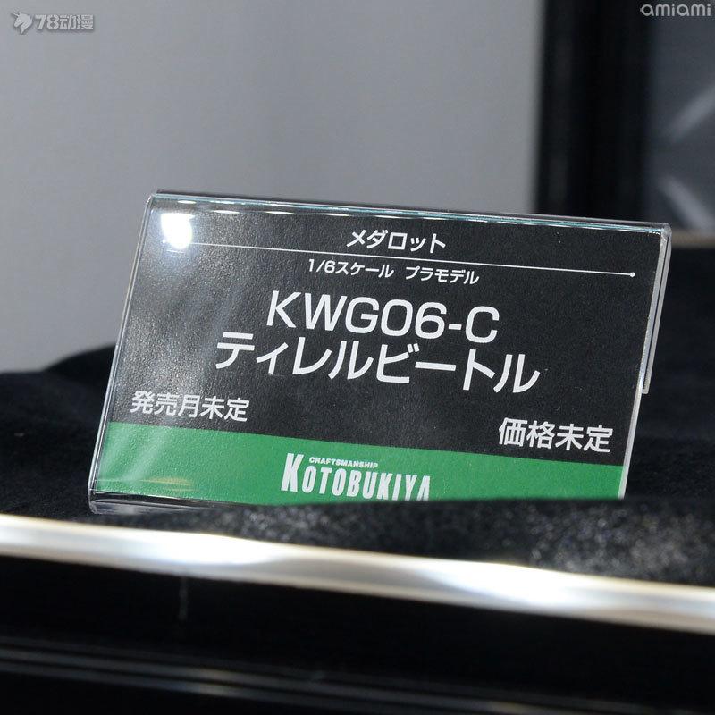 WF2018kotobukiyas-56.jpg