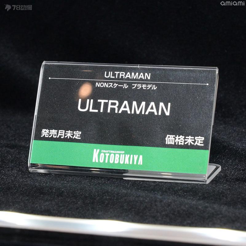 WF2018kotobukiyas-58.jpg