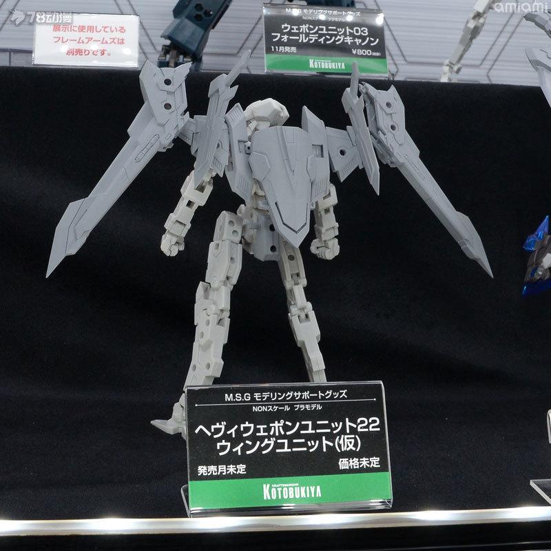 WF2018kotobukiyas-66.jpg