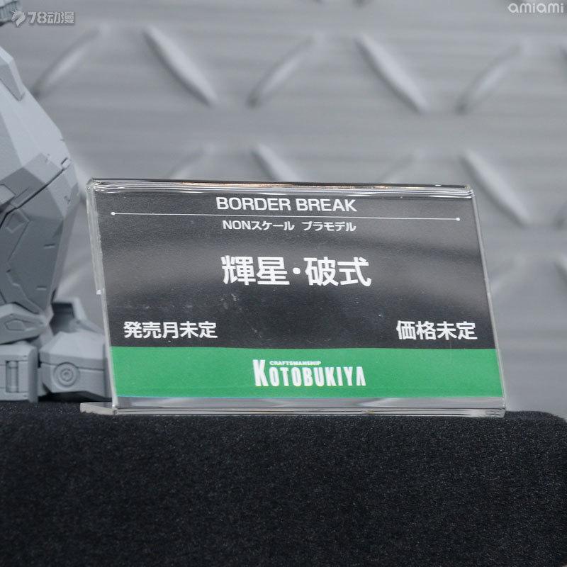 WF2018kotobukiyas-62.jpg