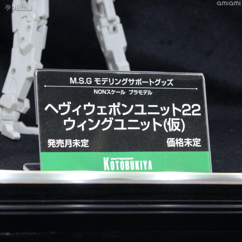 WF2018kotobukiyas-68.jpg