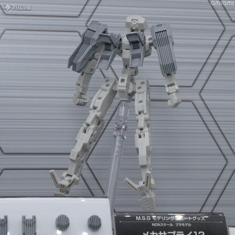 WF2018kotobukiyas-73.jpg