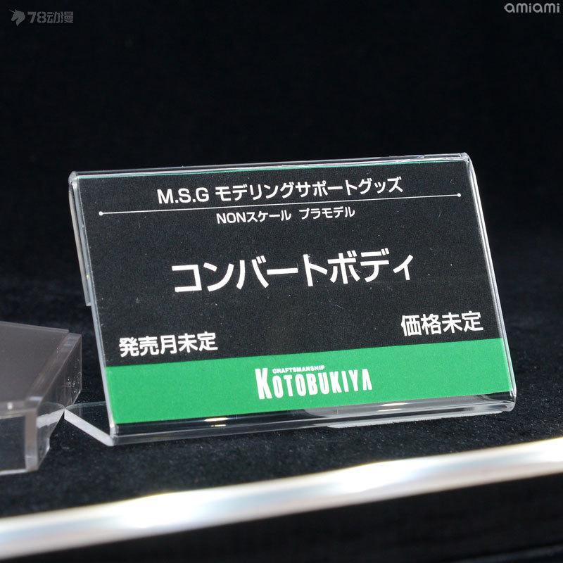 WF2018kotobukiyas-72.jpg