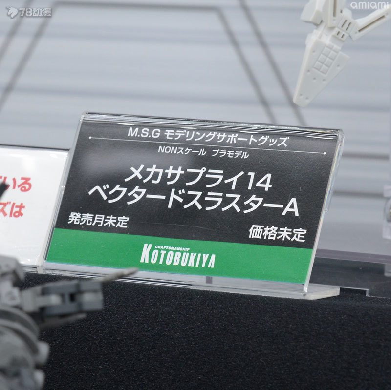 WF2018kotobukiyas-77.jpg