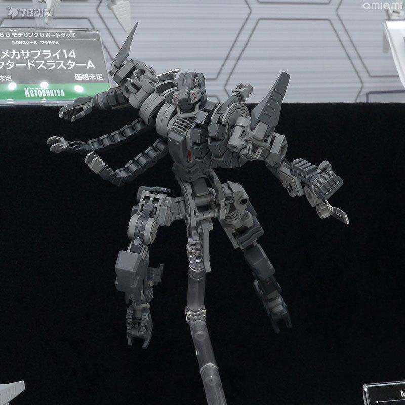 WF2018kotobukiyas-71.jpg