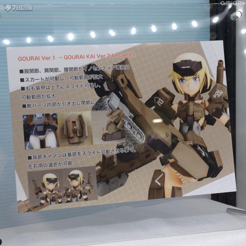 WF2018kotobukiyas-84.jpg