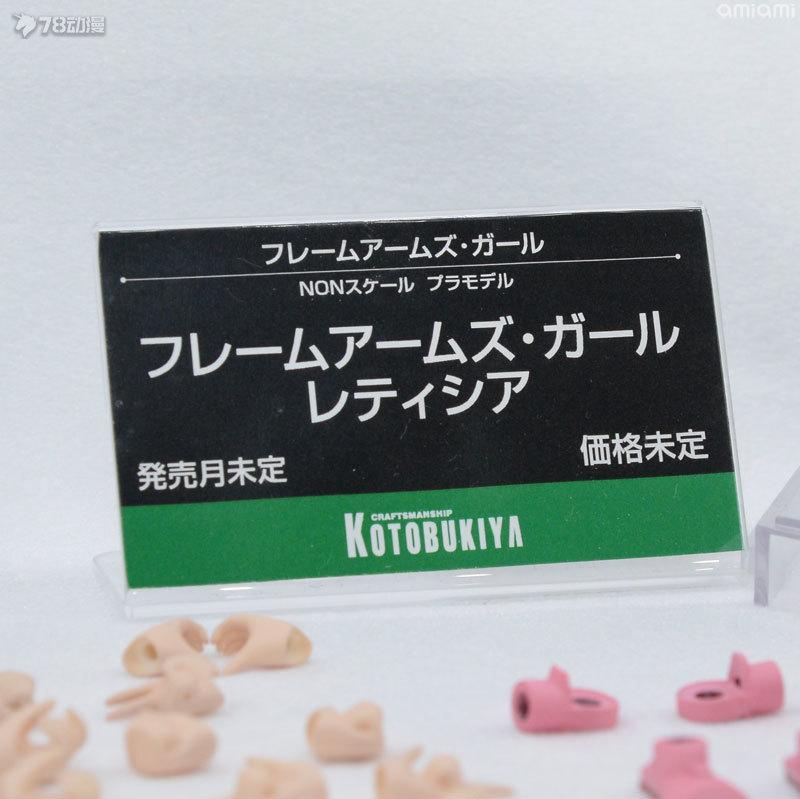 WF2018kotobukiyas-89.jpg