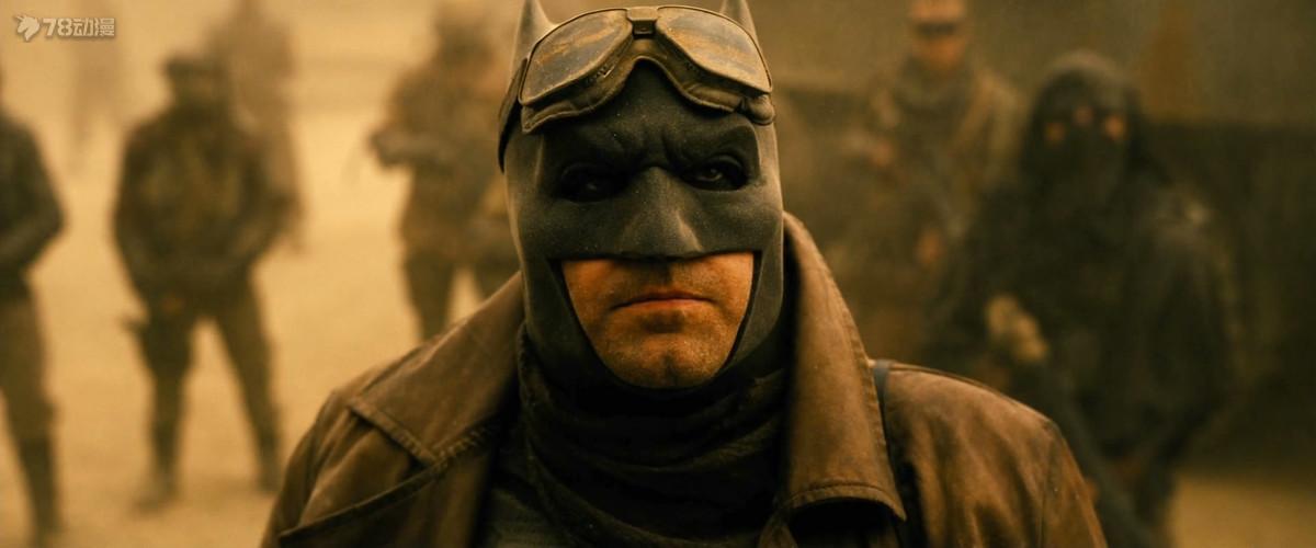 Batman.v.Superm[01_06_17][20180907-104055-6].JPG