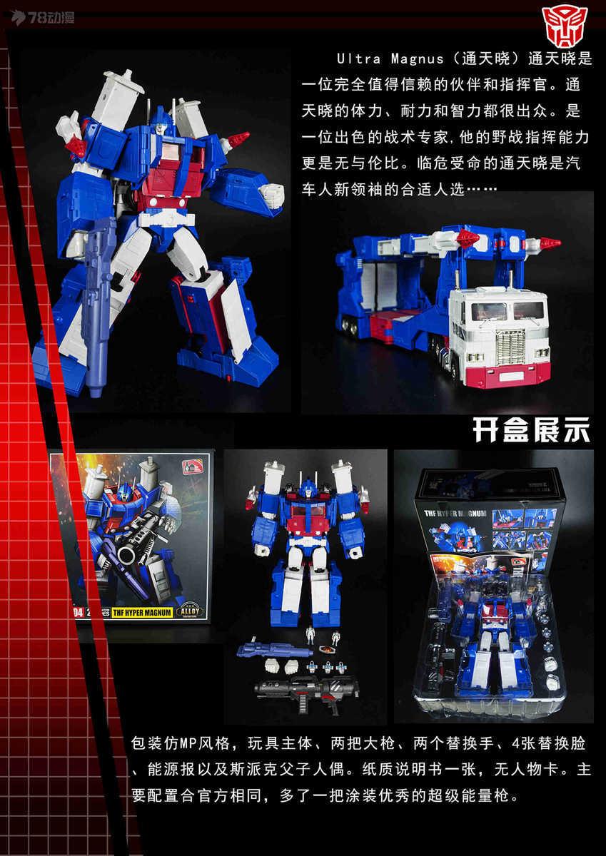 TTX10142.jpg