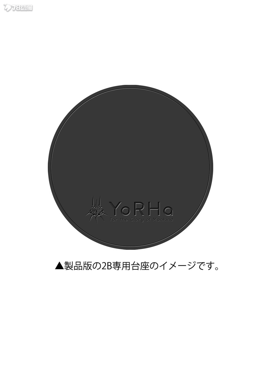 image_2b_normal_09.jpg