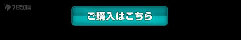 20181012_mg_hyakushiki_crash_08.jpg