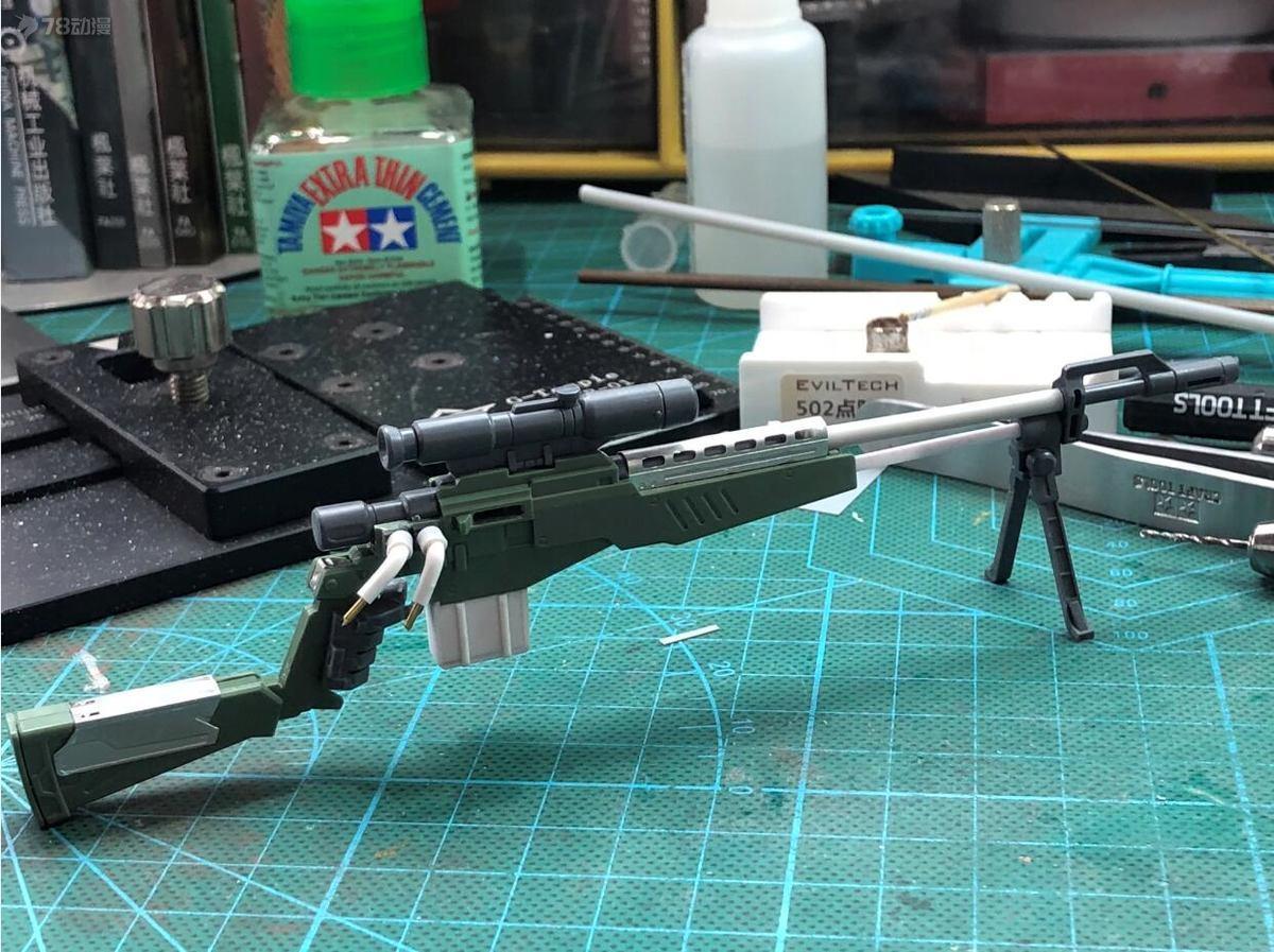狙击吉姆机体制作2.jpg