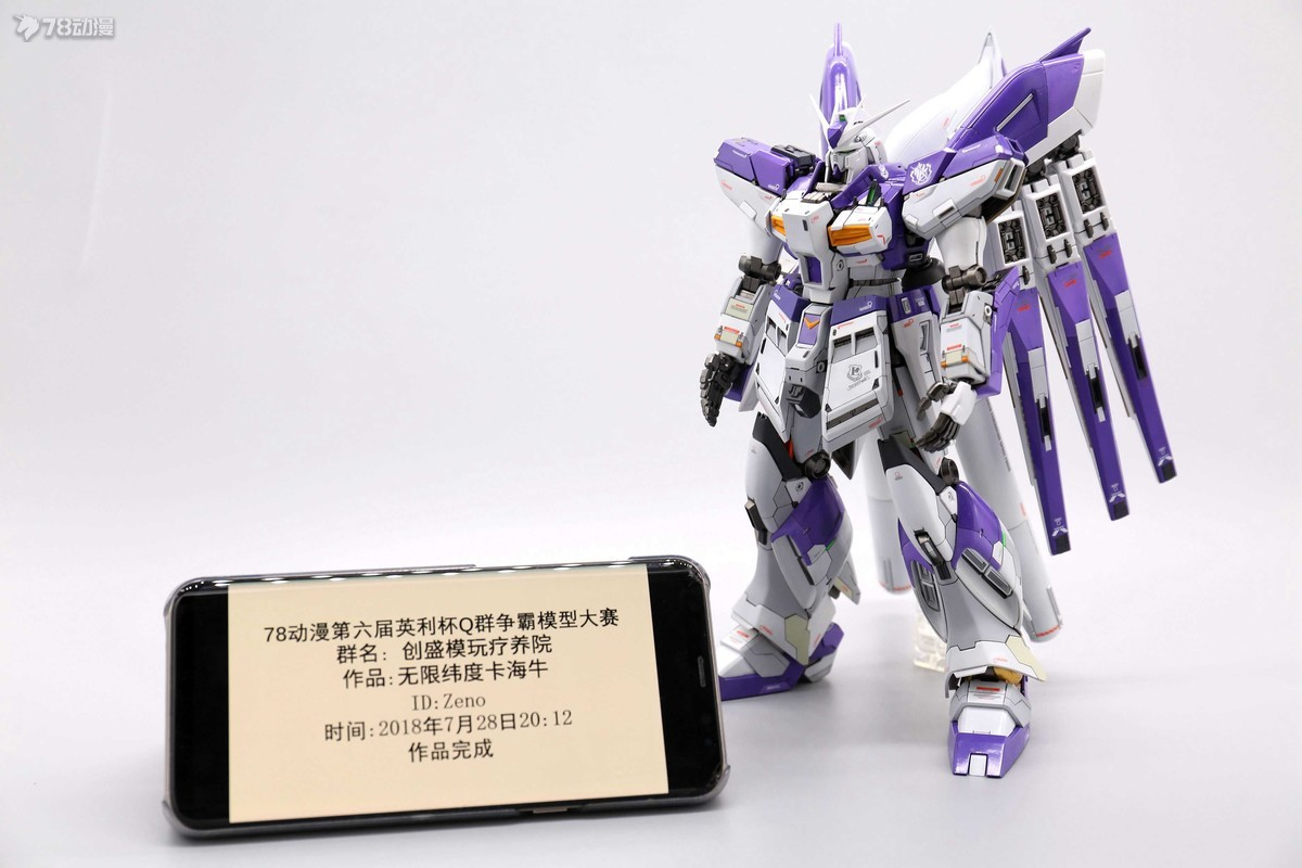3N8A4707_副本.jpg