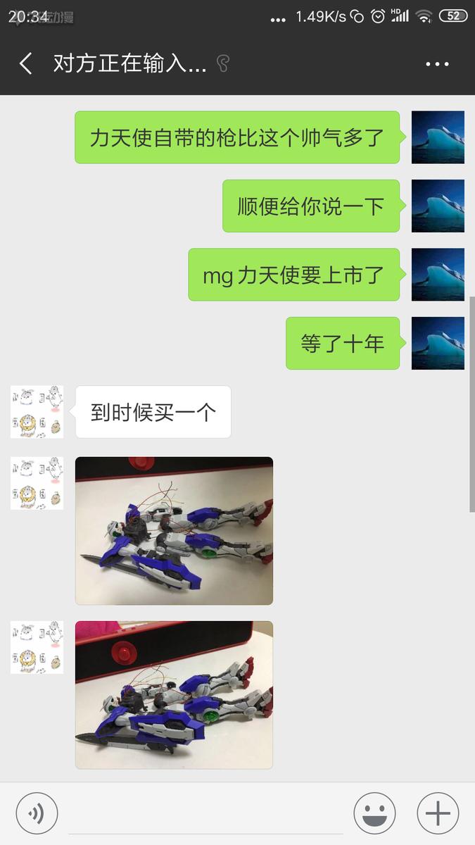 Screenshot_2018-11-18-20-34-00-442_com.tencent.mm.png