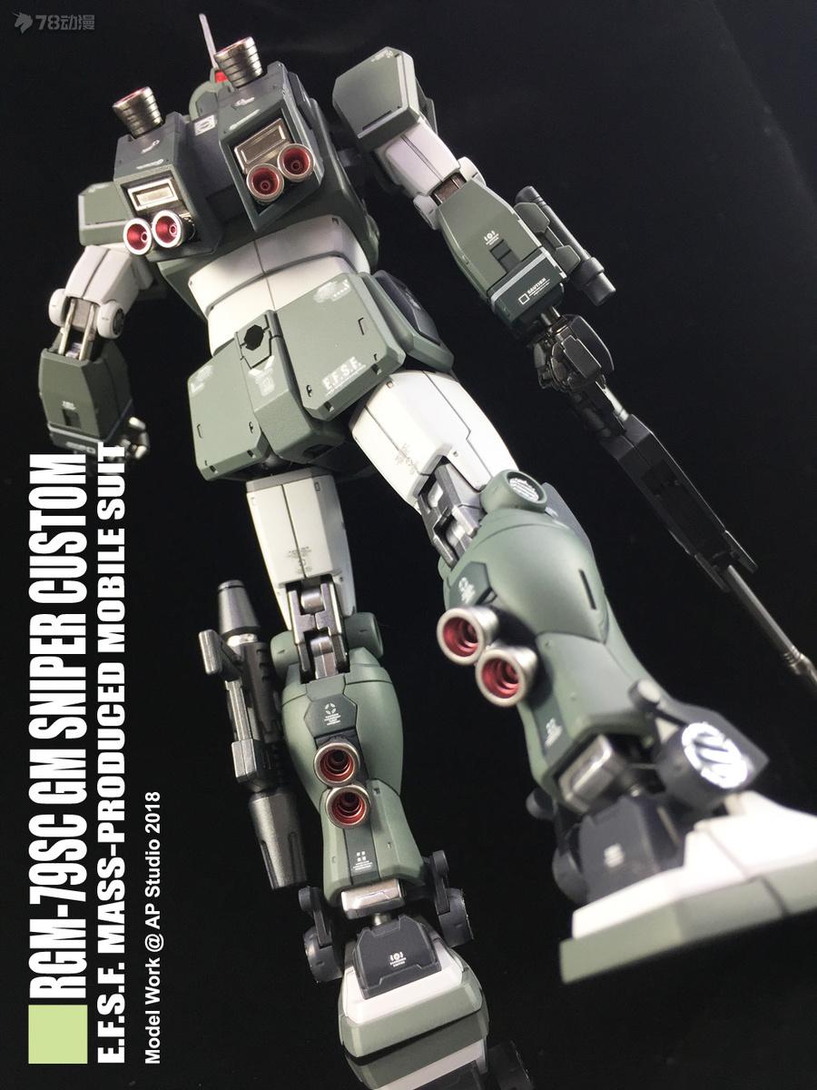 Sniper 003.jpg
