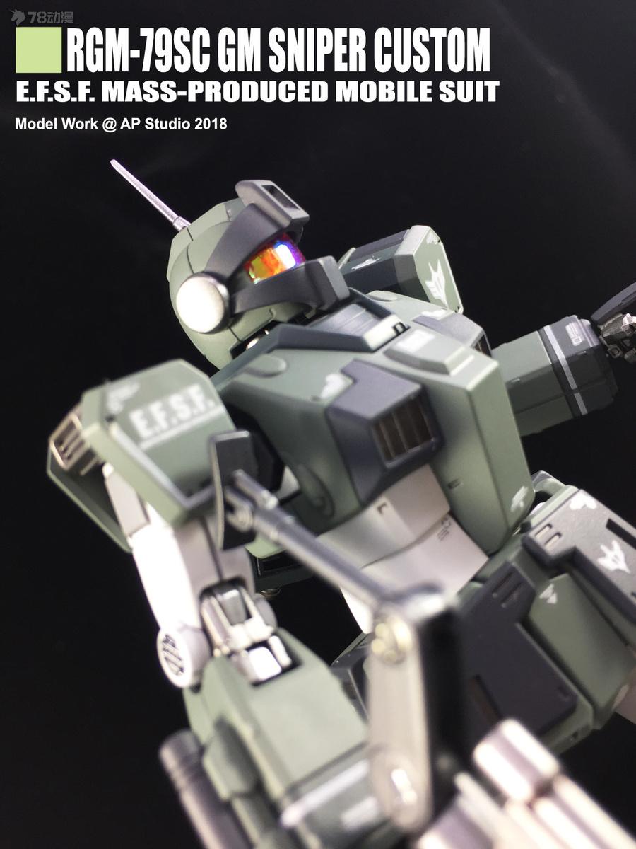 Sniper 004.jpg