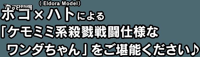 mv_txt_01.png