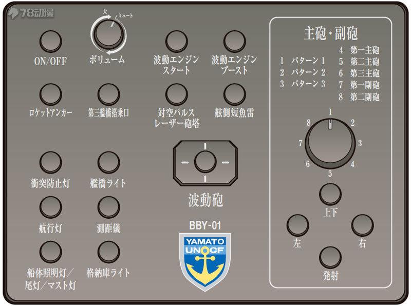 yamato0107-05.jpg