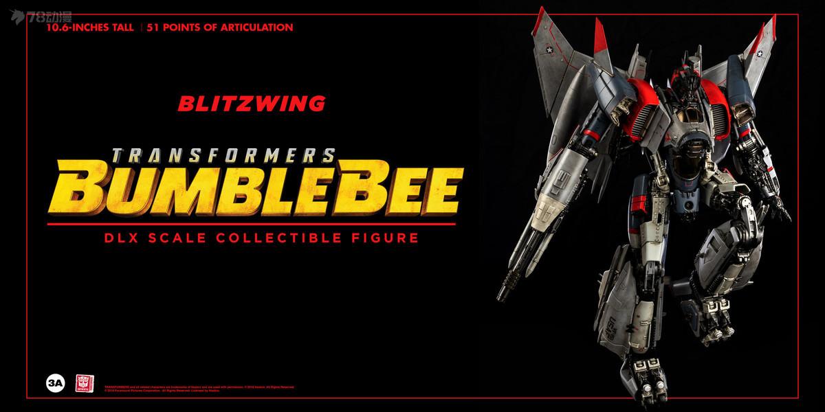 Blitzwing_DLX_blk_wide_005.jpg