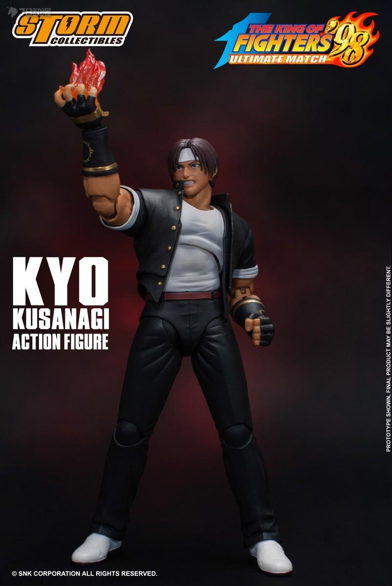 Storm-KoF-98-Kyo-004.jpg
