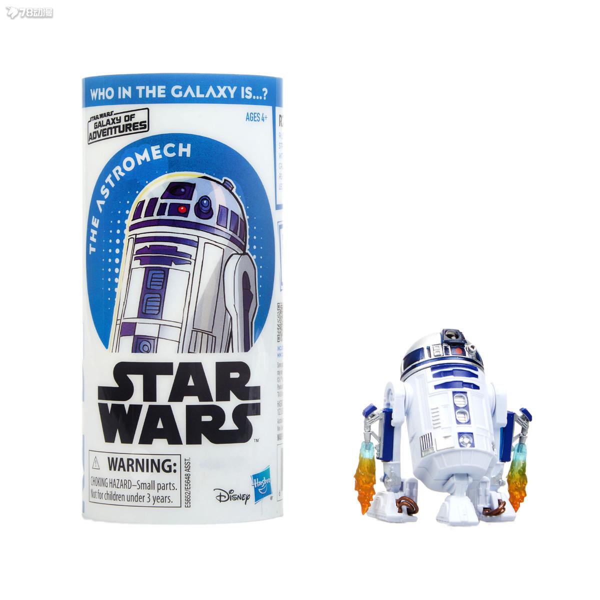 Star-Wars-Galaxy-Adventures-011.jpg